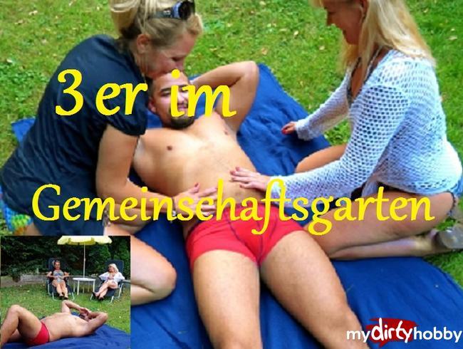 Video Thumbnail FFM Geiler 3er im Gemeinschaftsgarten