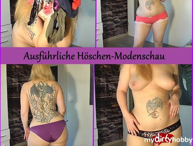 Video Thumbnail Ausführliche Höschen-Modenschau