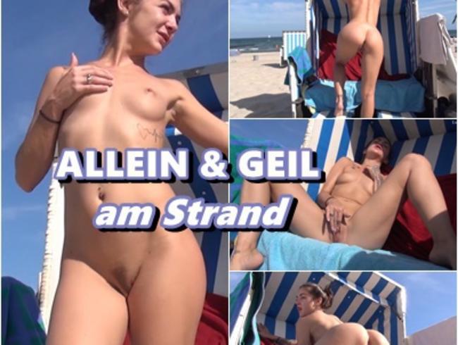 Video Thumbnail Ostsee Special-Allein & Geil am Strand