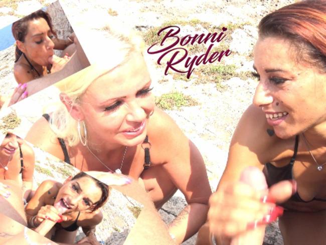 Video Thumbnail Reiseführer- Blowjob auf den Klippen mit Vivian Schmitt