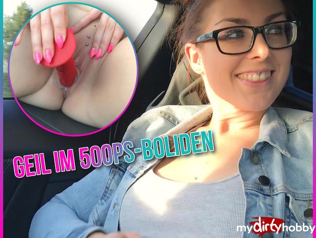 Video Thumbnail GEIL IM 500PS-BOLIDEN