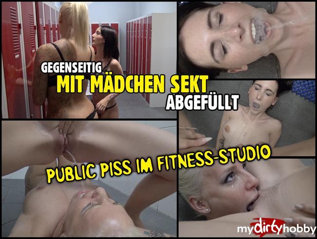 Video Thumbnail Gegenseitig mit Mädchen Sekt abgefüllt | PUBLIC PISS im Fitness-Studio