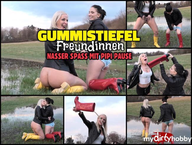Lara-CumKitten - GUMMISTIEFEL Freundinnen | Nasser Spass mit Pipi Pause