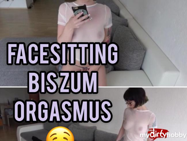 Video Thumbnail Facesitting bis zum Orgasmus