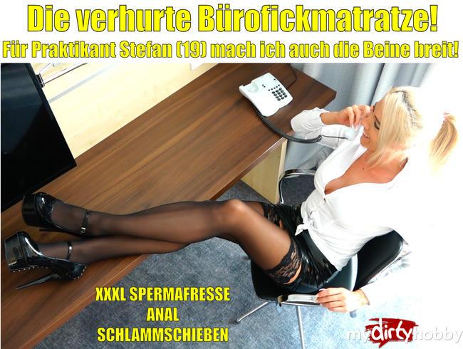 Video Thumbnail Die verhurte Bürofickmatratze | Für Praktikant Stefan (19) mach ich auch die Beine breit! XXL FACIAL