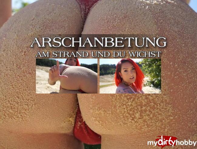 Video Thumbnail Arschanbetung am Strand und du wichst!