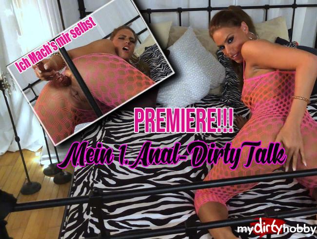 Video Thumbnail Premiere !!! Mein 1. Anal-Dirtytalk