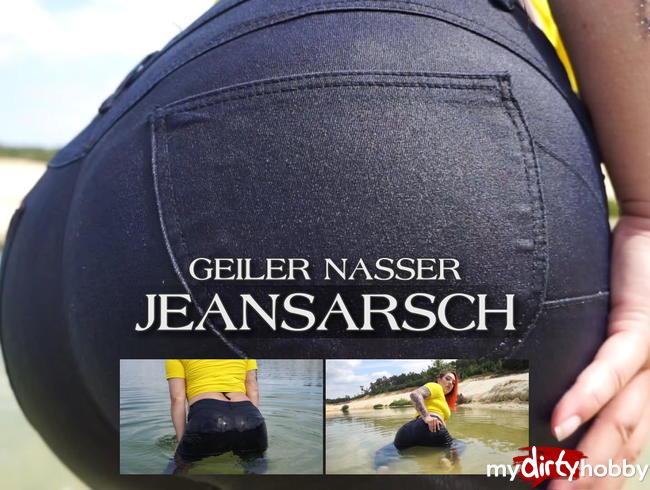 Video Thumbnail Geiler nasser Jeansarsch