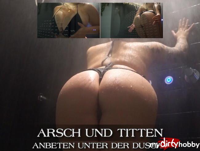 Video Thumbnail Arsch und Titten anbeten unter der Dusche