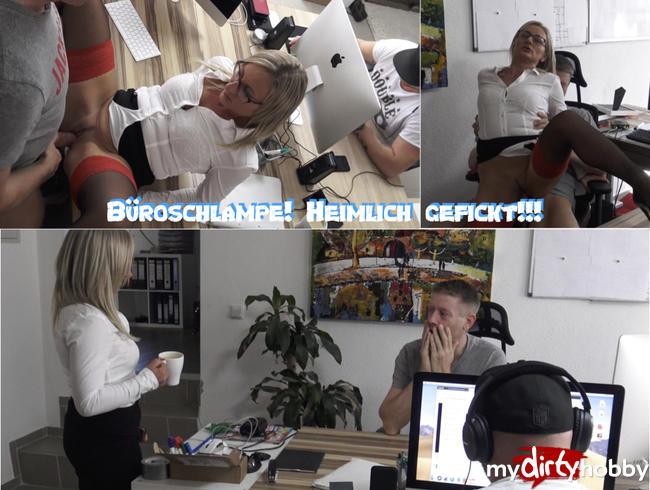 Video Thumbnail Büroschlampe heimlich gefickt!!!!