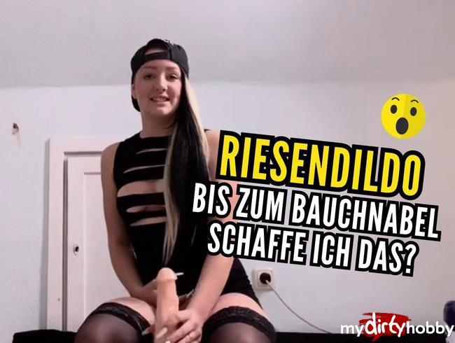 Video Thumbnail RIESENDILDO BIS ZUM BAUCHNABEL! SCHAFFE ICH DAS?