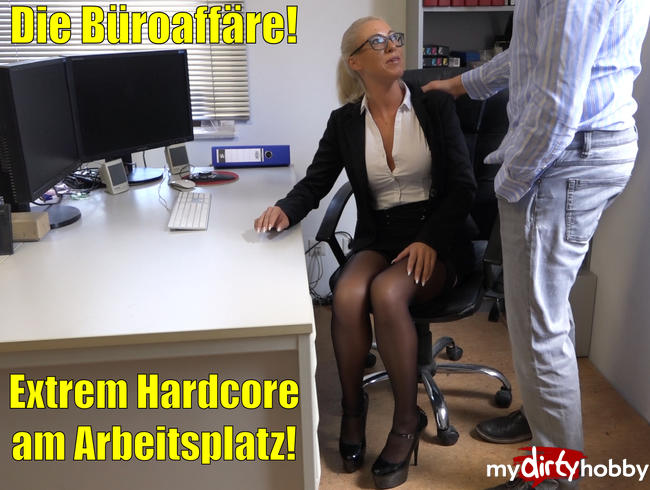 Video Thumbnail Die Büroaffäre | Extremer Hardcore Sex am Arbeitsplatz!