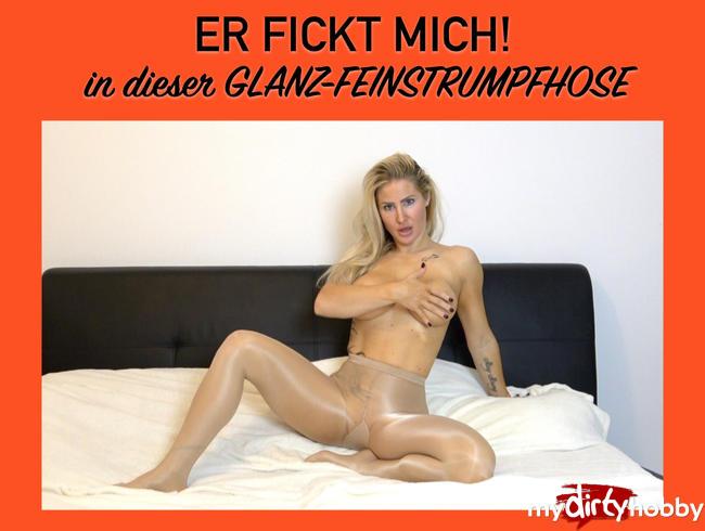 Video Thumbnail ER FICKT MICH! In dieser GLANZ-FEINSTRUMPFHOSE