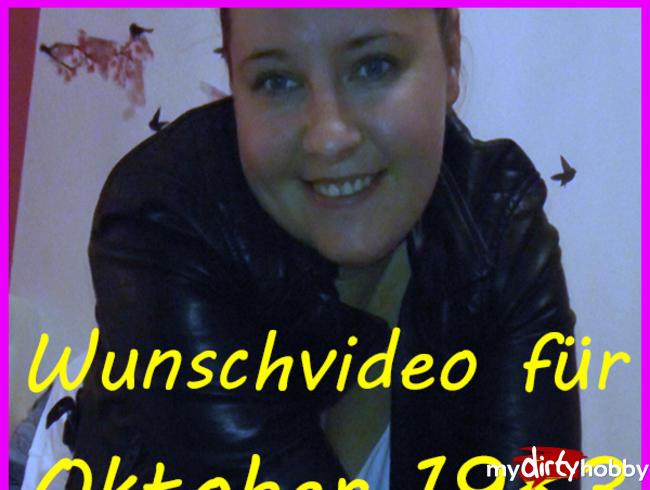 Video Thumbnail Wunschvideo für Oktober1983
