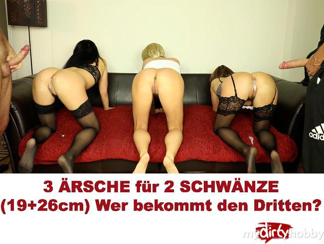 Alexandra-Wett - RIESENSCHWANZ 26cm vs. 19cm. WER GEWINNT?
