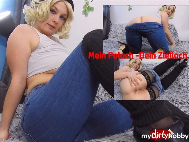 Video Thumbnail Mit meiner Hinterpforte für dich da zu sein