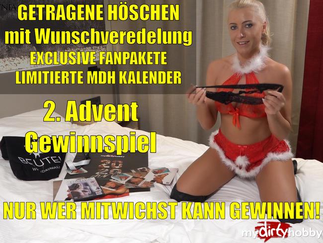 Video Thumbnail 2. Advent Gewinnspiel Aktion | Nur wer mitwichst kann gewinnen!