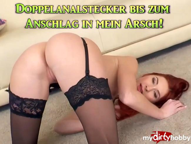 Video Thumbnail Doppelanalstecker bis zum Anschlag in mein Arsch!