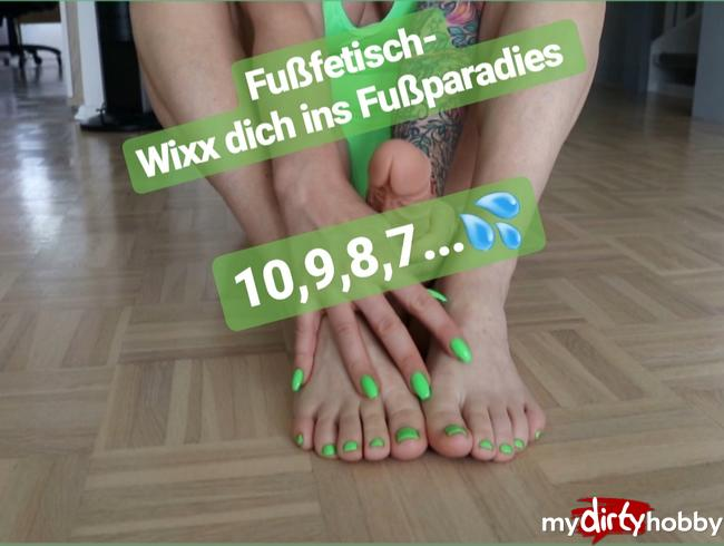 Video Thumbnail Fußfetisch-Wixx dich ins Fussparadies