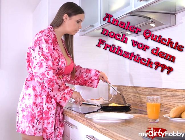 Video Thumbnail Analer Quickie noch vor dem Frühstück???