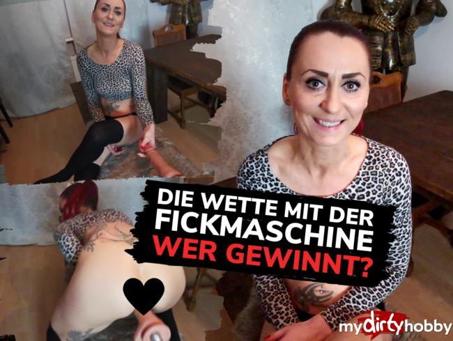 Video Thumbnail FICKMASCHINEN-WETTE! WER GEWINNT?