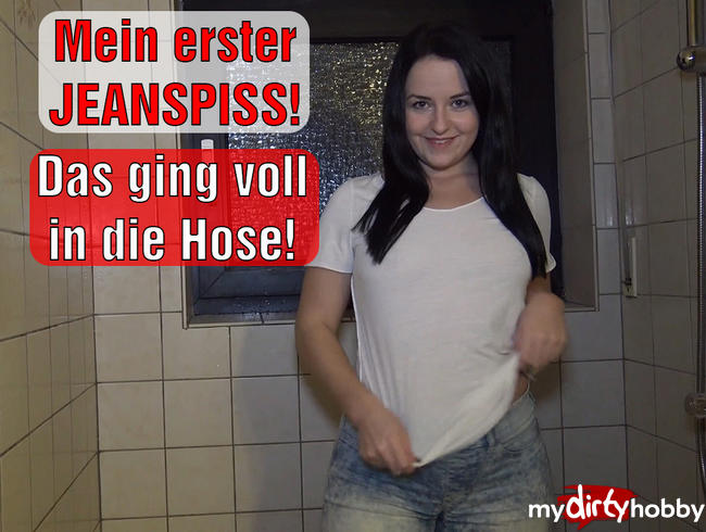 Video Thumbnail Mein erster JEANSPISS! Das ging voll in die Hose!