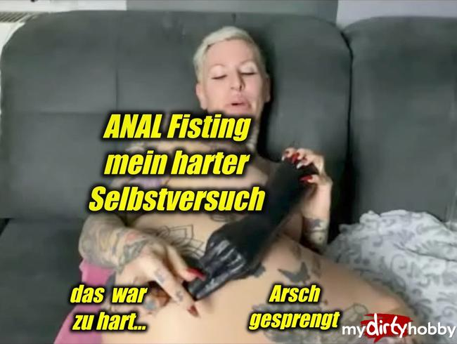 Video Thumbnail Analfisting mein harter Selbstversuch