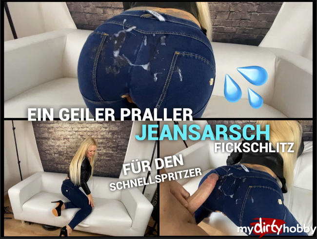 Video Thumbnail Ein geiler praller Jeansarsch für den Schnellspritzer :-*
