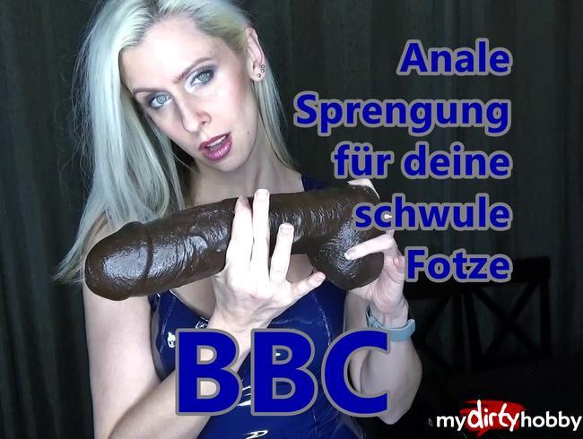 Video Thumbnail BBC - Anale Sprengung für deine schwule Fotze