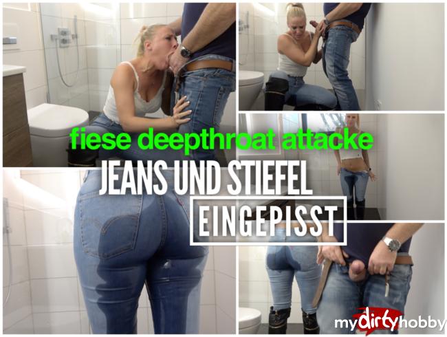 Video Thumbnail Devotes Jeans und Stiefel Girl | EINGEPISST beim deepthroat