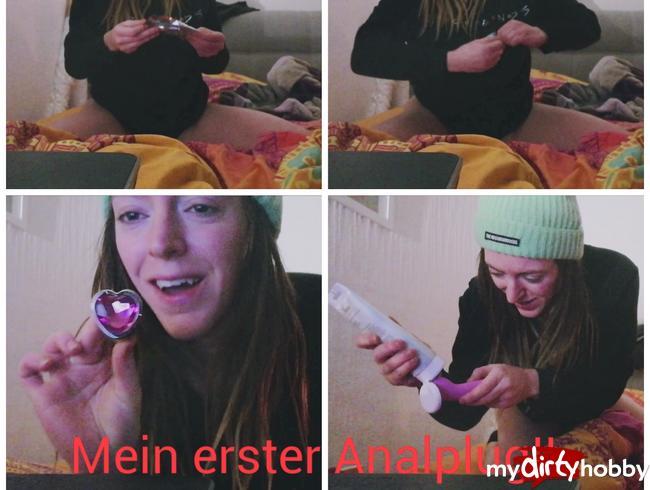 Video Thumbnail Mein erste Analerfahrung.