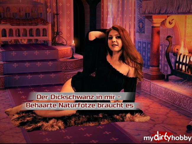 Video Thumbnail Der Dickschwanz in mir - Behaarte Naturfotze braucht es