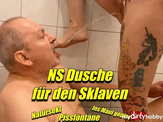 Video Thumbnail NS Dusche für den Sklaven