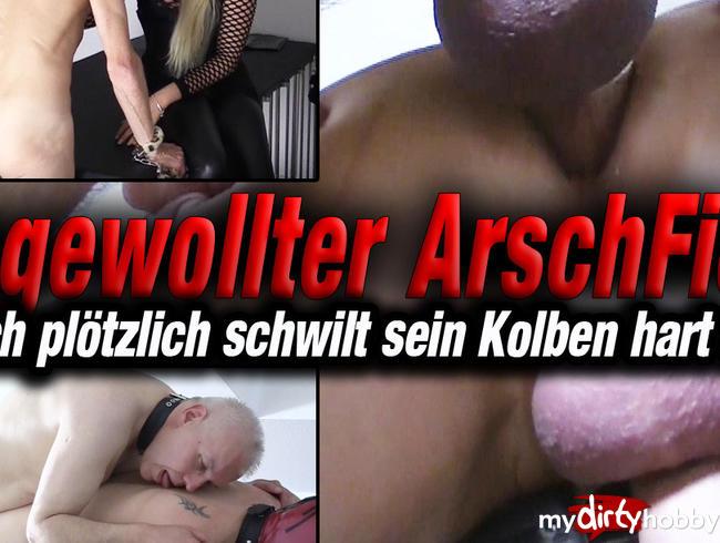 Video Thumbnail Ungewollter Arschfick! Und trotzdem schwillt sein Kolben an!