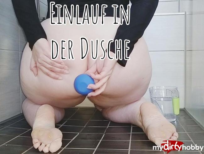 Video Thumbnail Einlauf in der Dusche