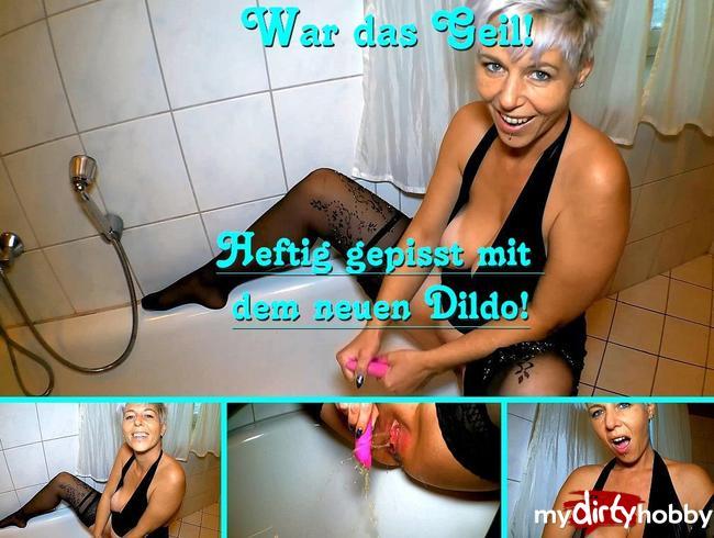Video Thumbnail Mein neuer Dildo bringt mich mega geil zum Pissen!