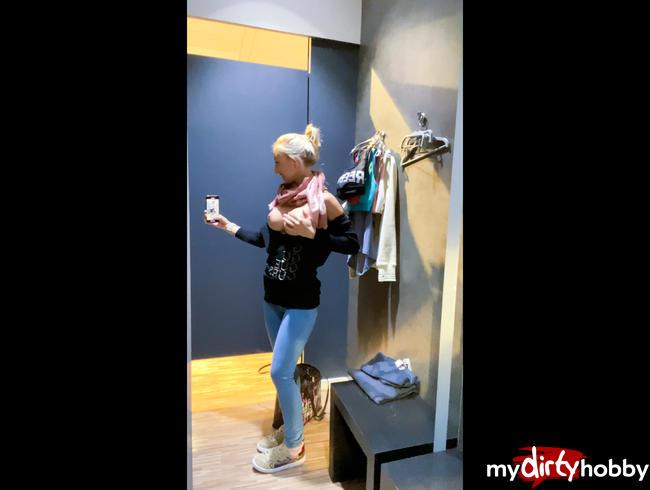 Video Thumbnail Ich hab's mir beim Shoppen in der Umkleidekabine besorgt!