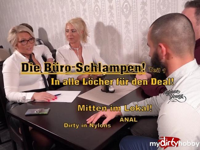 Video Thumbnail Die Büroschlampen! In alle Löcher für den Deal!!