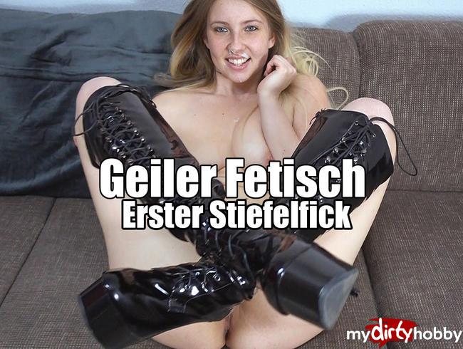 Video Thumbnail Geiler Fetisch. Erster Stiefelfick