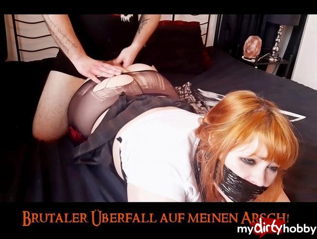 Video Thumbnail Schm*rzhafter Überfall auf meinen Arsch! (Rollenspiel)