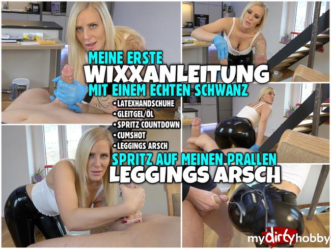Video Thumbnail Spritz auf meinen prallen LEGGINGS ARSCH | WIXXANLEITUNG mit einem ECHTEN Schwanz