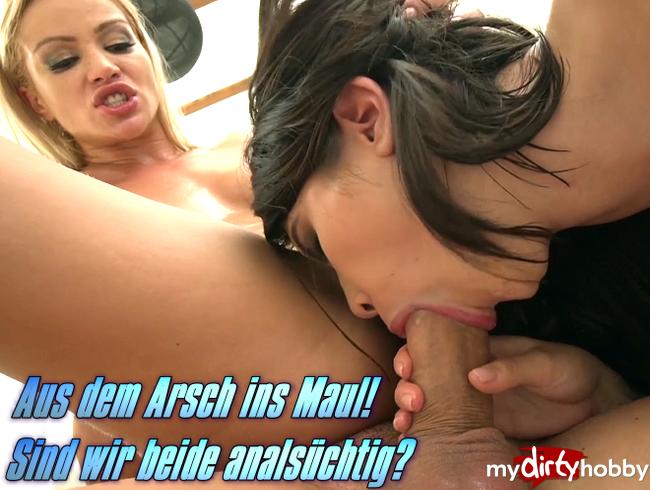 Video Thumbnail Aus dem Arsch ins Maul! Sind wir beide analsüchtig?