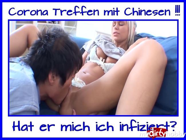 Video Thumbnail Blinde Date mit User aus Chinesen…