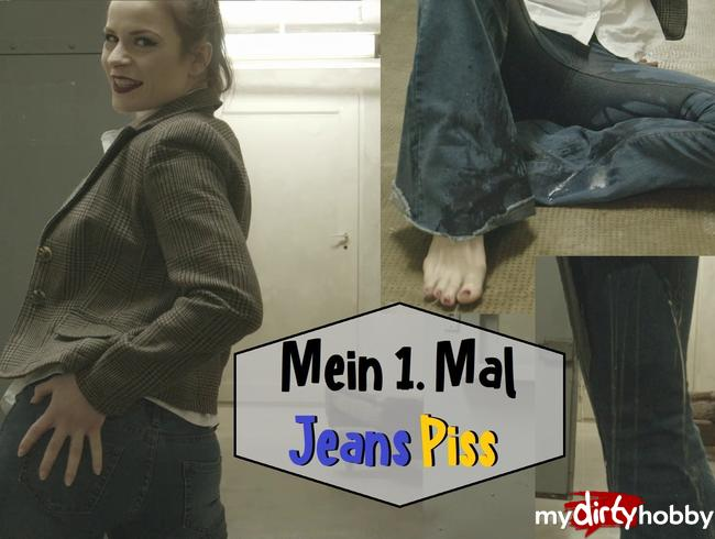 Video Thumbnail Mein 1. Mal Jeans Piss