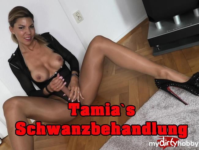 Video Thumbnail Tamia`s Schwanzbehandlung
