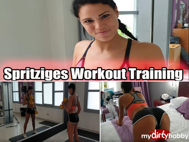 Video Thumbnail Spritziges Workout Training