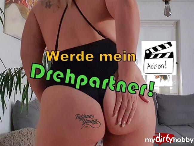 Video Thumbnail Werde mein Drehpartner!