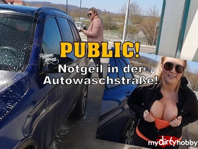 Video Thumbnail Public! Notgeil in der Autowaschstraße!