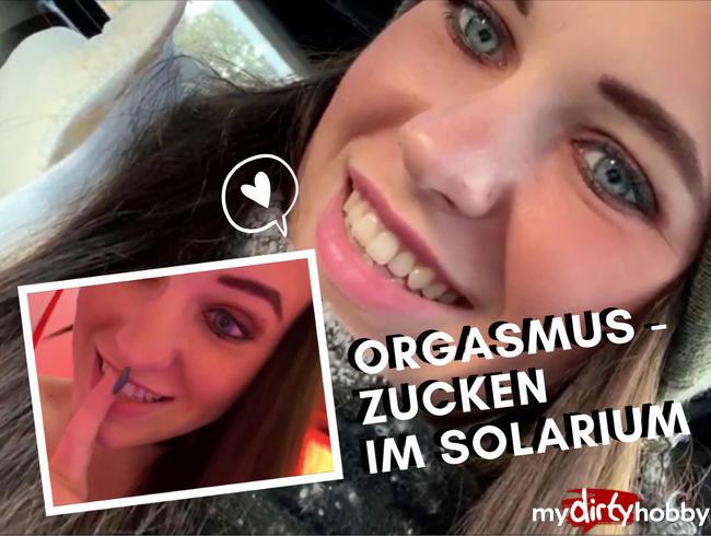 Video Thumbnail Ich machs mir im Solarium :D