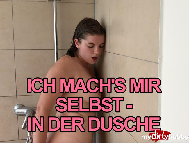 Video Thumbnail Selbstbefriedigung in der Dusche - Das ist passiert!